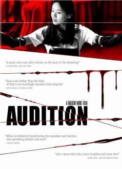 Audition  MIIKE, Takashi