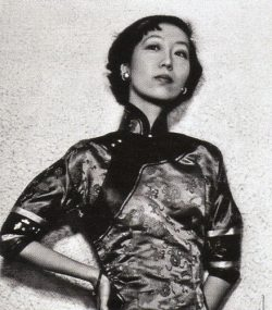 Eileen Chang, 1940s? © Laura Loveday, Creative Commons.