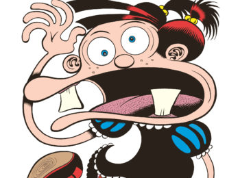 Mundo Idiota, el Peter Bagge més salvatge