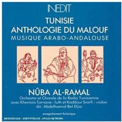 Tunisie: anthologie du malouf : nûba al-asbahân