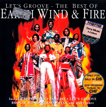 EARTH, WIND AND FIRE Let's groove : the best of