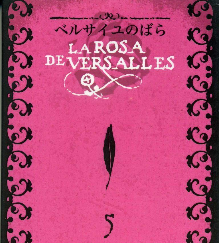 La rosa de Versalles IKEDA, Riyoko