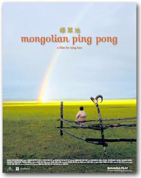 Mongolian ping pong - Ning Hao