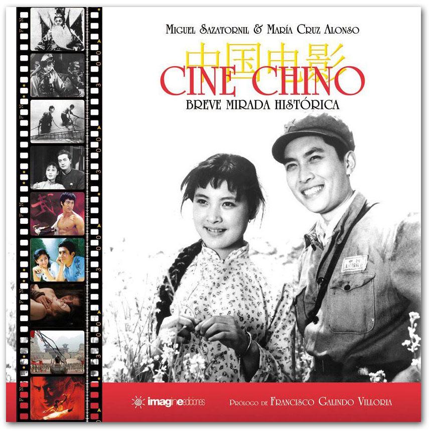 Cine chino - Miguel Sazatornil y Maria Cruz Alonso