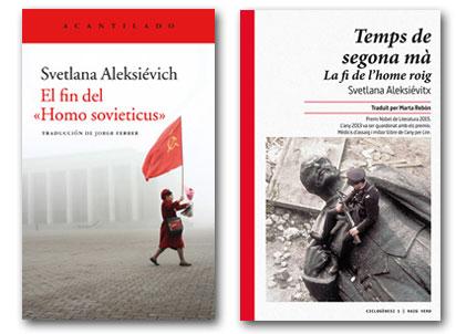 Llibres 2015 - 03