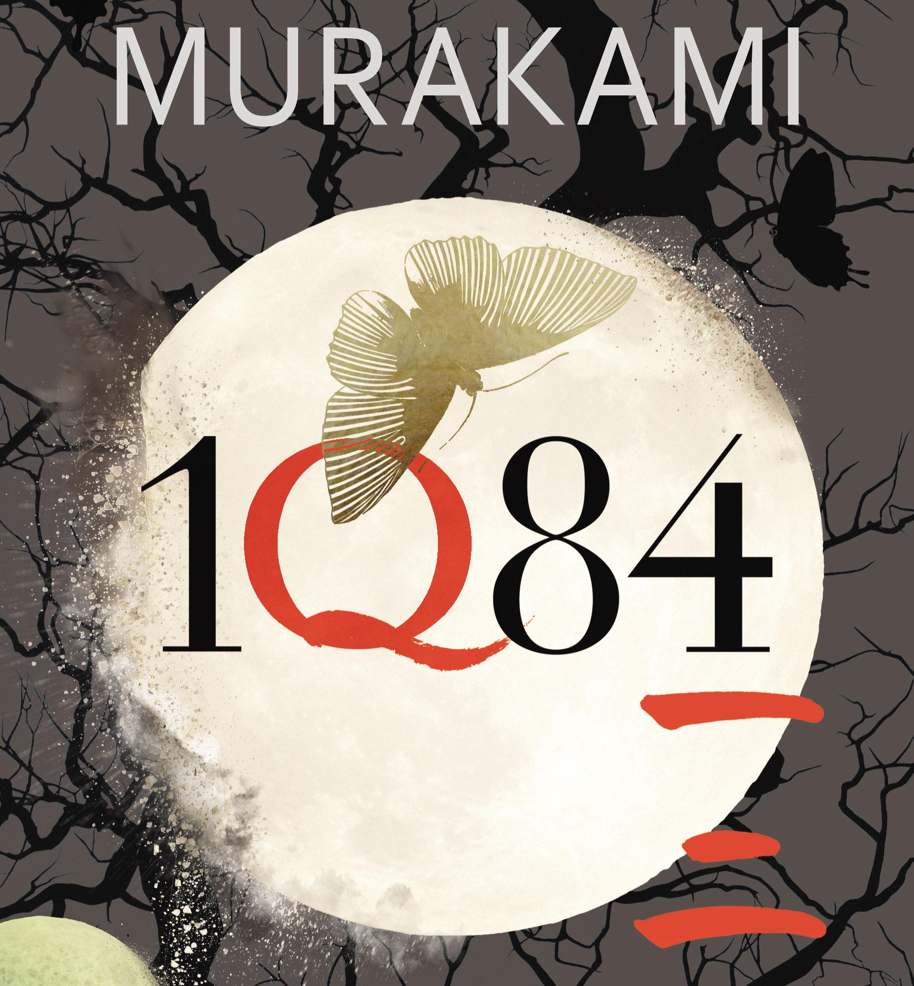 1Q84 - Haruki Murakam