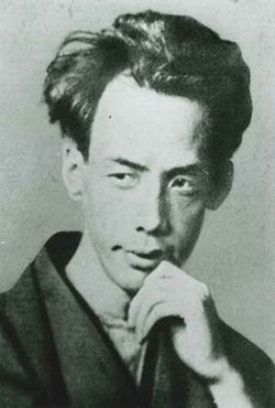 Akutagawa, Ryunosuke
