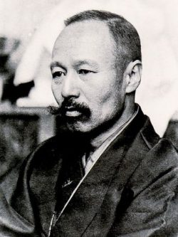 Ogai Mori