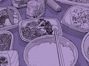 Gastronomia japonesa de ficció