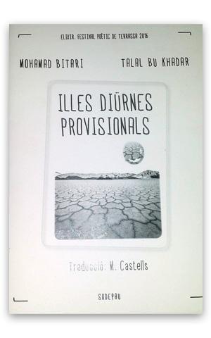 Illes diürnes provisionals BITARI, Mohamad; BU KHADAR, Talal