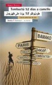 Marroc, Sàhara i Guinea Equatorial. Reflexions postcolonials